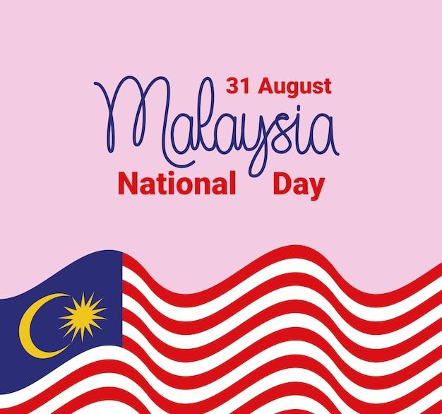 Affiche de merdeka de malaisie