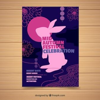 Affiche mignonne du festival mi-automne