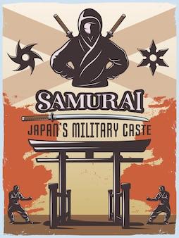 Affiche militaire de samouraï