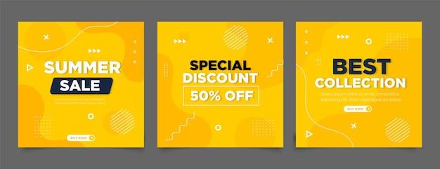 Affiche de mise en page de promotion abstraite de conception de modèle de bannière de concept de vente spéciale