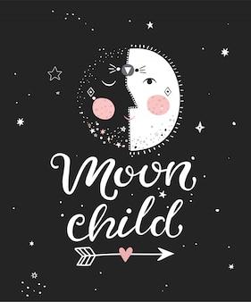 Affiche monochrome enfant lune