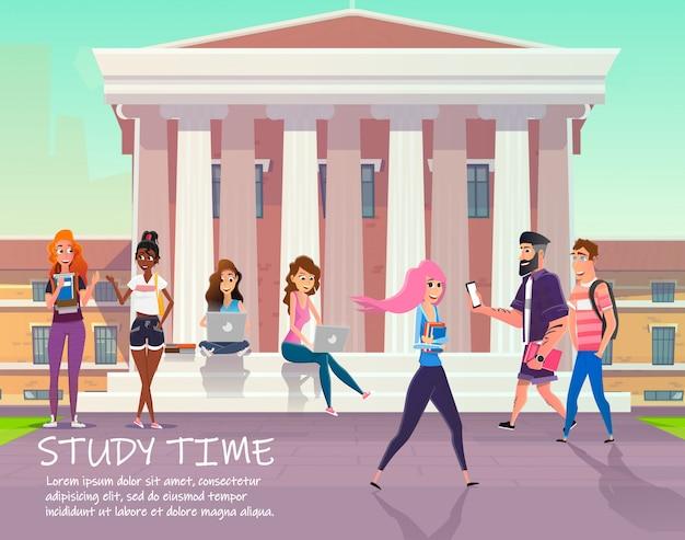 Affiche de motivation de temps d'étude. heureux étudiants de dessin animé marchant