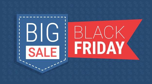 Affiche noir vendredi grande offre promo promo promo soldes promo flyer signet promotion prix