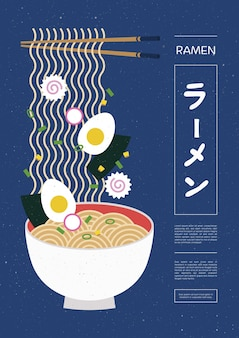 Affiche de nouilles ramen dans un bol