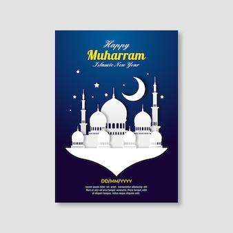 Affiche de nouvel an islamique de style papier