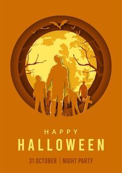 Affiche de la nuit d'halloween, silhouette de zombies marchant, style papier découpé.