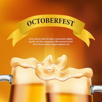 Affiche d'octobre avec verre à bière et bouteille