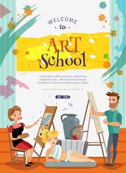 Affiche d'offre de classes d'école d'art visuel