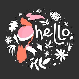Affiche avec oiseau sur un brunch autour des plantes illustration vectorielle citation bonjour hornbil