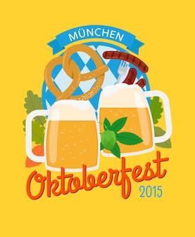 Affiche oktoberfest mug et bretzel à la bière