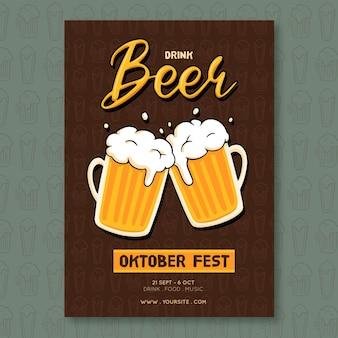 Affiche de l'oktoberfest
