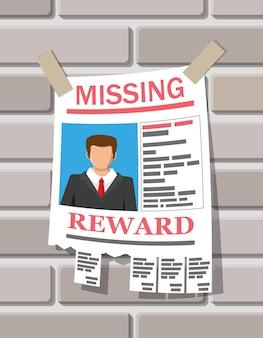Affiche papier de la personne recherchée. annonce manquante. l'information arrache des papiers. rechercher une personne perdue dans une grande ville. illustration vectorielle dans un style plat