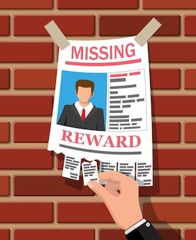 Affiche de papier de personne recherchée