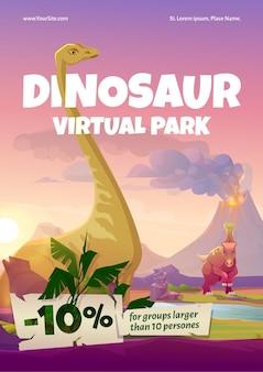 Affiche de parc virtuel de dinosaures