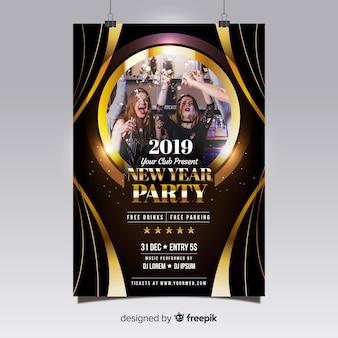 Affiche photographique de fête de nouvel an