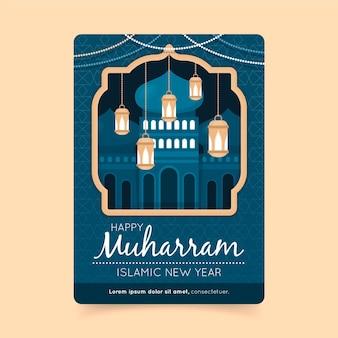 Affiche plate du nouvel an islamique