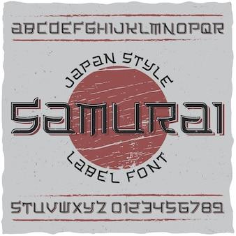 Affiche de polices d'étiquette de style japonais avec alphabet et soleil sur l'illustration grise