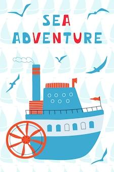 Affiche pour enfants de la mer avec bateau à vapeur et lettrage aventure en mer en style dessin animé. concept mignon pour impression d'enfants. illustration pour la carte postale de conception, textiles, vêtements. vecteur