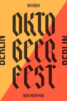 Affiche pour le festival oktoberfest