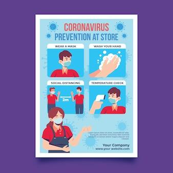 Affiche de prévention pour être en bonne santé en magasin