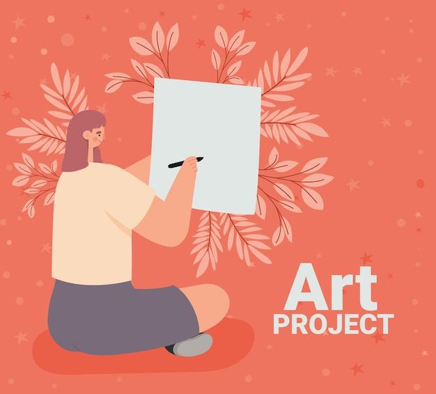 Affiche de projet artistique