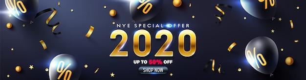Affiche de promotion du nouvel an 2020 ou bannière avec ballons noirs