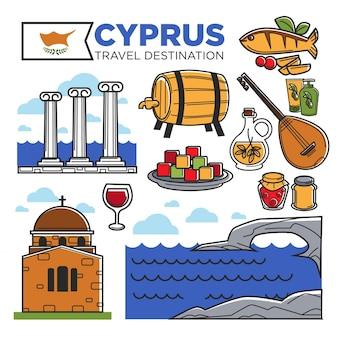 Affiche promotionnelle de destination de voyage chypre avec symboles nationaux