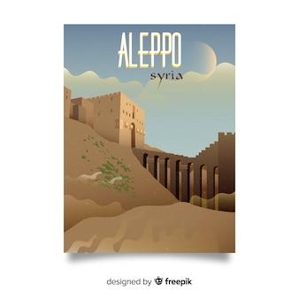 Affiche promotionnelle rétro du modèle d'aleppo