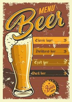 Affiche de pub vintage.