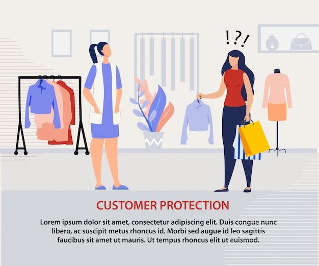 Affiche publicitaire du programme de protection de la clientèle