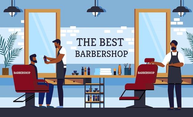 Affiche publicitaire est écrit le meilleur salon de coiffure.