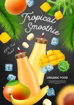 Affiche publicitaire verticale réaliste de smoothie de cocktail de pot