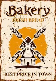 Affiche publicitaire vintage de boulangerie avec moulin à vent, textures grunge et illustration couleur vecteur effet rouille