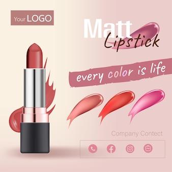 Affiche de publicité d'informations sur les cosmétiques pour le maquillage des lèvres élégantes