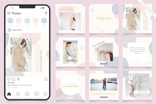 Affiche de puzzle cadre carré instagram et facebook. bannière de publication sur les médias sociaux pour la promotion de la vente de mode