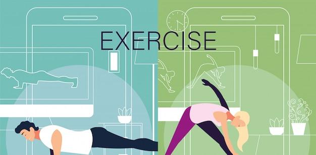 Affiche avec quelques personnes faisant des exercices à la maison