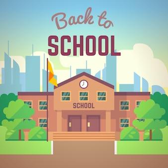 Affiche de retour à l'école avec le bâtiment des écoles