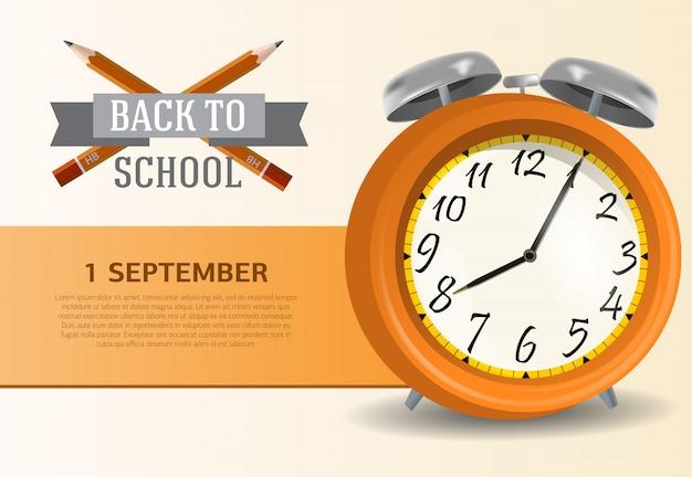 Affiche de retour à l'école avec réveil