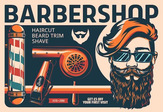 Affiche rétro de salon de coiffure, pôle de salon de coiffure, rasoir