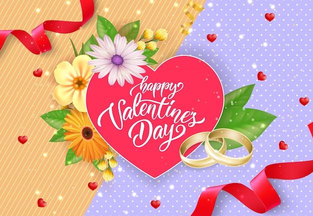 Affiche saint valentin avec des anneaux de mariage