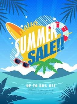 Affiche des soldes d'été