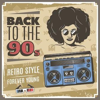Affiche de style vintage des années 90