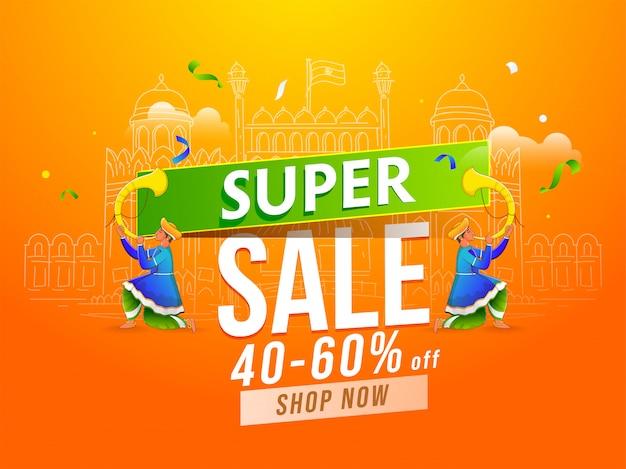 Affiche de super vente et hommes de joueur de tutari sur fond de safran rouge d'art en ligne.