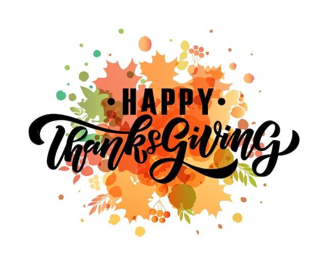 Affiche de typographie de thanksgiving dessinée à la main. citation de célébration