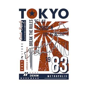 Affiche urbaine de tokyo