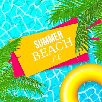 Affiche de vacances d'été feuille de palmier vert vagues de la piscine d'eau de mer vector illustration de fond