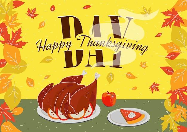Affiche de vacances de joyeux thanksgiving plat traditionnel automne bannière de fête de famille avec
