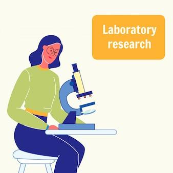 Affiche de vecteur plat de recherche de laboratoire avec texte
