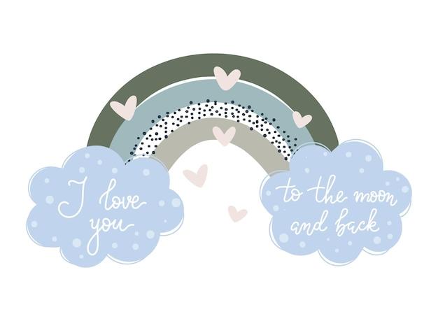 Affiche vectorielle dessinée à la main pour la décoration de la pépinière avec un joli nuage et un joli slogan. illustration de griffonnage. parfait pour une fête prénatale, un anniversaire, une fête d'enfants, des vacances de printemps, des imprimés de vêtements