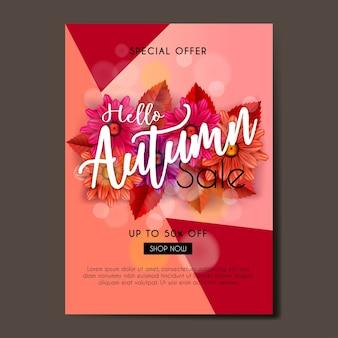 Affiche de vente d'automne avec des feuilles et des fleurs